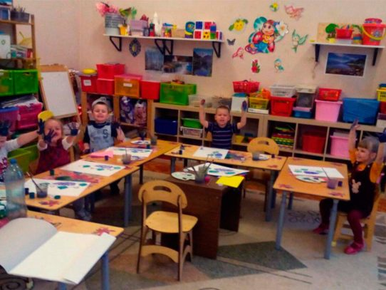 Детский центр «Умка»