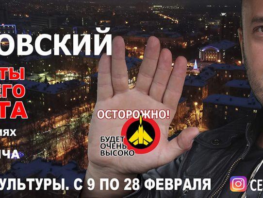 """""""ЖУКОВСКИЙ С ВЫСОТЫ ПТИЧЬЕГО ПОЛЁТА"""" выставка"""
