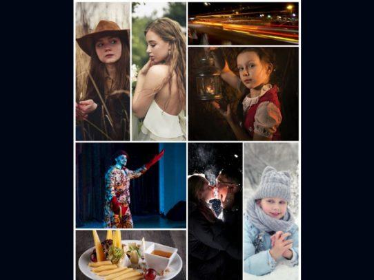 НАБОР 2020-2021. Фотошкола «ПРОФОТО»