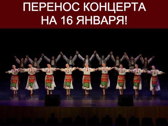 30 января 18:00. ОТМЕНА!ПЕРЕНОС НА 16 ЯНВАРЯ! «Новогодний концерт» Коллектив «Юность»